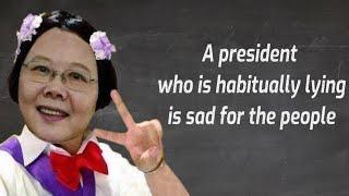 2021笑看新聞 - 一個慣性說謊的總統是人民的悲哀 (汪志雄教授)【副頻道#虎鼻塞】