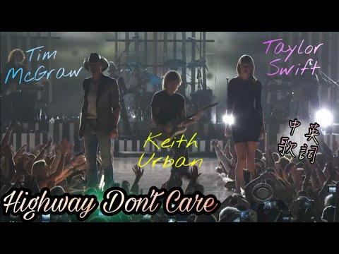 Tim McGraw-Highway Don't Care(live) ft.Taylor Swift,Keith Urban【中英歌詞】