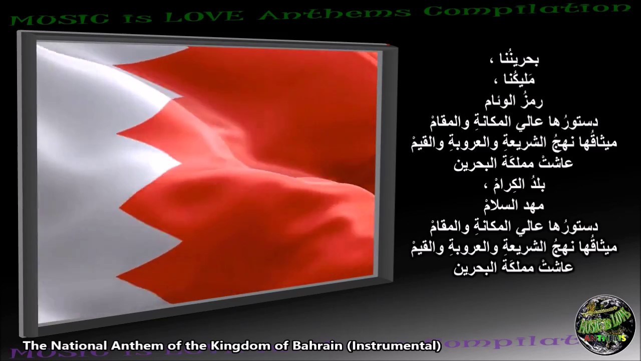 Bahrainona - Wikipedia