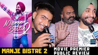 Manje Bistre 2 Movie Public Review | Gippy Grewal, Simi Chahal | Punjabi Mania