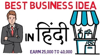 Business ideas in Hindi Low Investment in India | Computer job work | Cyber cafe | Invisible BABA