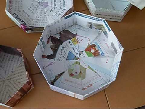 ハート 折り紙 チラシ 折り紙 ゴミ箱 : divulgando.net