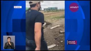Астана - Қарағанды трассасы бойында орын алған жол апатынан 3 адам мерт болды (17.07.17)