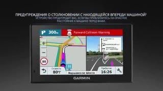 DriveAssist - автомобильный навигатор со встроенным видеорегистратором(, 2016-05-10T12:25:04.000Z)