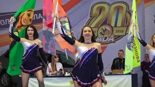 Группа поддержки ГандБОЛьного клуба - ЛАДА * РИСК * Тольятти - 2018