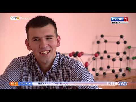 Зареченский выпускник прославил город, набрав по 100 баллов по двум предметам