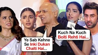 Bollywood Stars Who REFUSED To REACT On Kangana Ranaut's MEAN Statements In Public | Nepotism