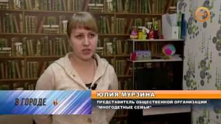 """В городе Н  5 Апреля 2016 Ноябрьск Марафон """"Дари Добро"""""""