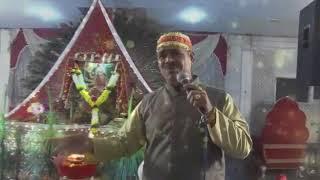 Bhagwan hai kahan re tu by gurmukh chughria