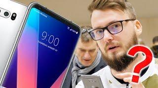 Чем ответила LG на Samsung S9 и iPhone X?