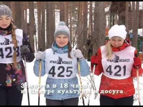 28 02 2017  Анонс Краса комбината