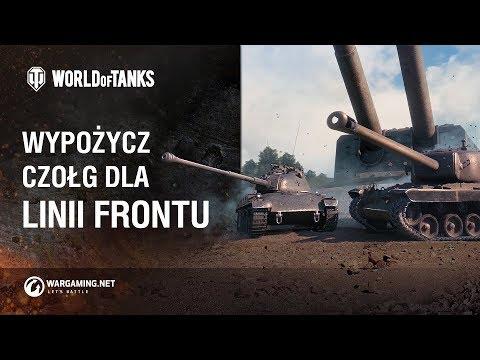Wypożycz czołg dla Linii Frontu [World of Tanks Polska] thumbnail