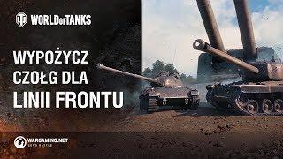 Wypożycz czołg dla Linii Frontu [World of Tanks Polska]