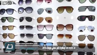 مصر العربية | الـ
