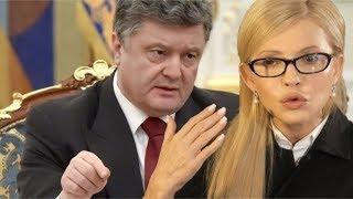 """""""Ростов не резиновый"""", — Тимошенко"""