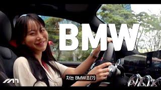 [모트라인 선정] 와이프한테 허락받기 제일 쉬운 수입차