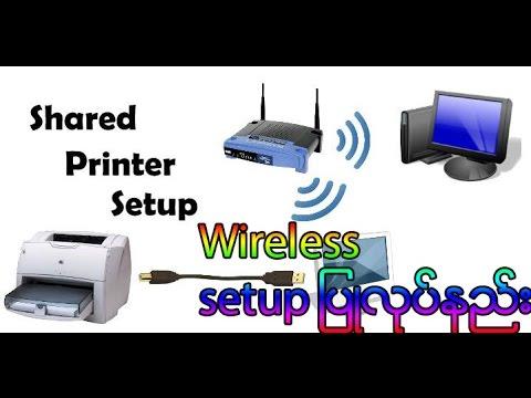 How to setup Wireless(WiFi) on Printer(Mynmar)