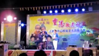2013/10/12- 陳隨意vs謝宜君- 今生的伴-今生我的愛(彰化田中重陽節音樂晚會)