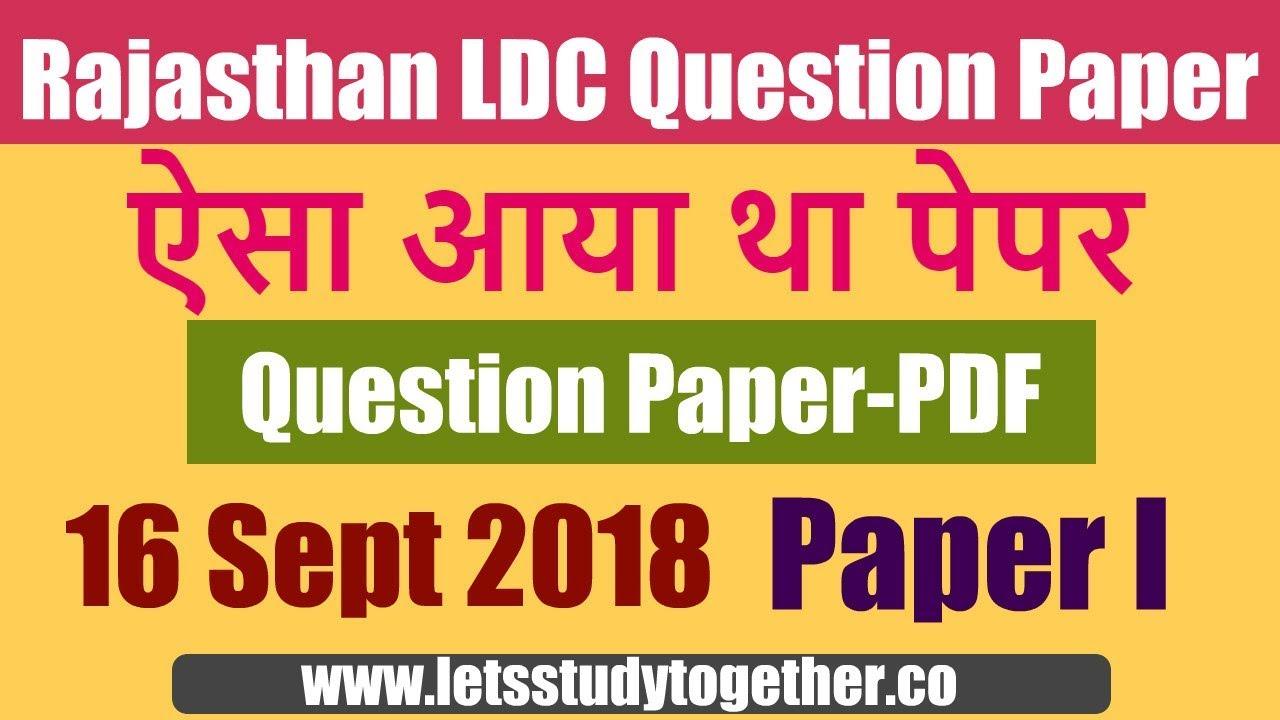 RSMSSB LDC 16th Sept  2018 Question Paper Answer key PDF By