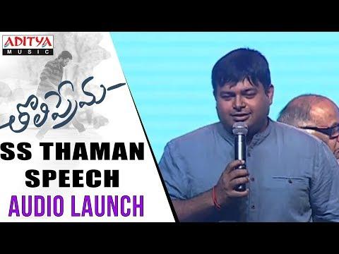 SS Thaman Speech @ Tholi Prema Audio Launch || Varun Tej, Raashi Khanna || SS Thaman