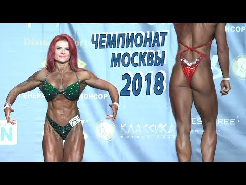ЧЕМПИОНАТ МОСКВЫ ПО БОДИБИЛДИНГУ 2018, бодифитнес 168 см/body fitness