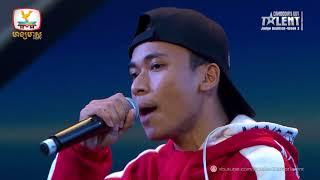 Cambodia's Got Talent Season 2 | Judge Audition | Week 3 - សួគ៌ សុវណ្ណបញ្ញាវ័ន្ត - ច្រៀង