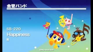 《金管バンド》Happiness/嵐 thumbnail