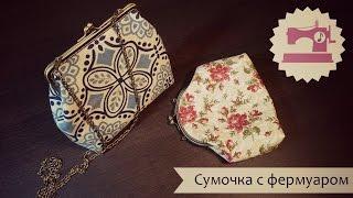 видео Купить свадебный клатч (свадебные сумочки) для невесты в интернет магазине