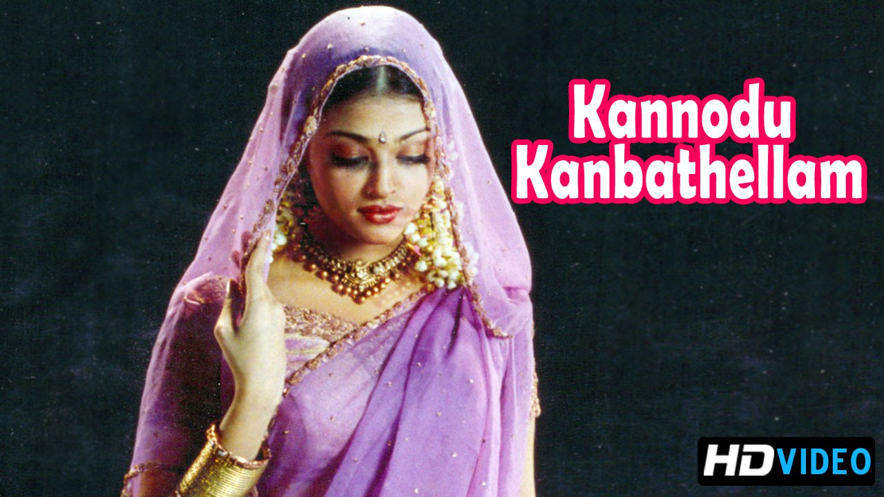 Kannodu Kanbathellam Video Song | Jeans Tamil Movie | Prashanth ...