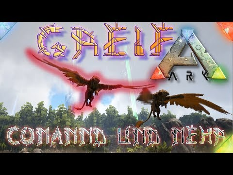 Ark greif griffin command cheat erst kontakt ark ark greif griffin command cheat erst kontakt ark survival evolved malvernweather Image collections