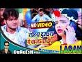 Tohar duwara pe bajata DJ Hae Divana ke kurta lorawe se Bhije DJ DuRgEsH Raja#Kallu and Antra song