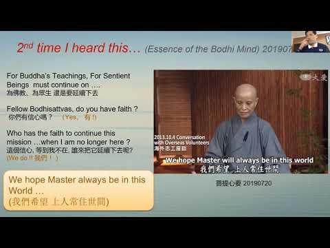 2019.10.05 Jing Si Wondrous Lotus Sutra Review (Brother BaoRu)