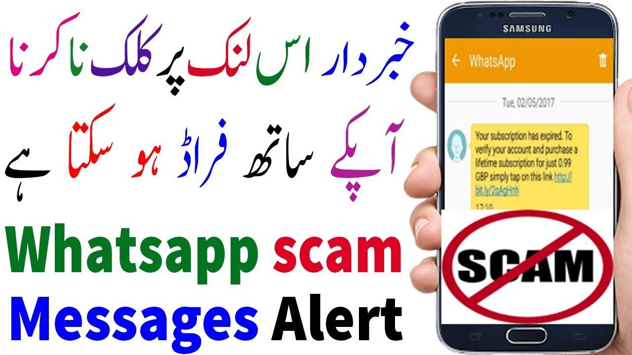 whatsapp scam 2018