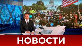 Выпуск новостей в 10:00 от 19.09.2021