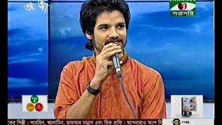 Bhobete asilam / Alamin Ali /Lyric & tune - kartik das baul / AB folk box