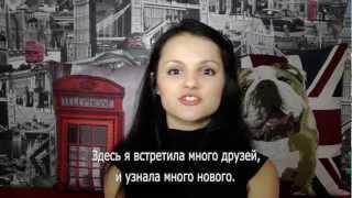 Курсы английского языка в Ростове в