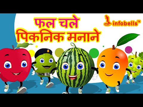 Fruits Picnic  Stories for Kids in Hindi  Infobells
