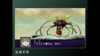 Super Robot Wars Z2: Hakai-hen - C.C. Quotes