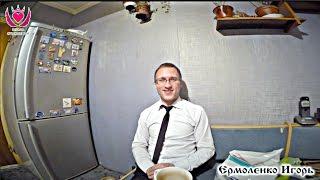 Прохождение пикап тренинга в Школе Отношений Знакомство с Катями в Баре Papas Place в Москве