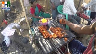 Chicken Grill Kabab | Chicken Grill Kebap | Chicken Grill