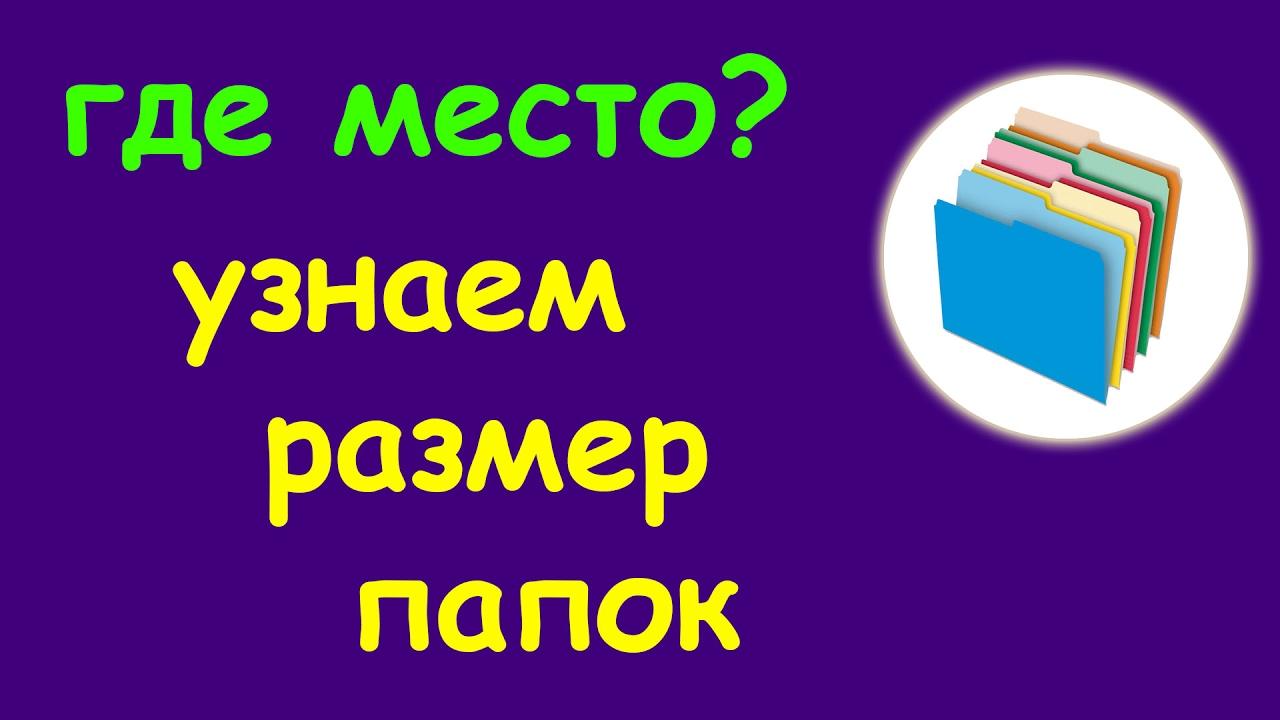 Заявка во все банки россии