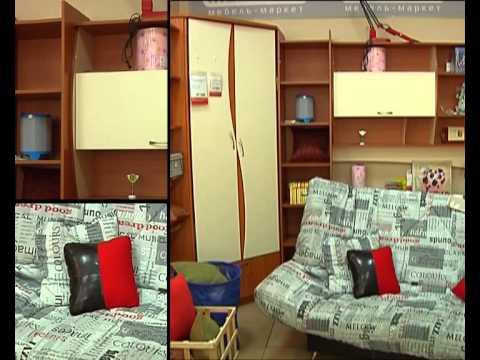 мебельный магазин Меббери