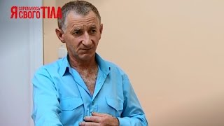 Богдан Лазорик больше не страдает от бесчисленных ран на теле - Я соромлюсь свого тіла - 12.03.15