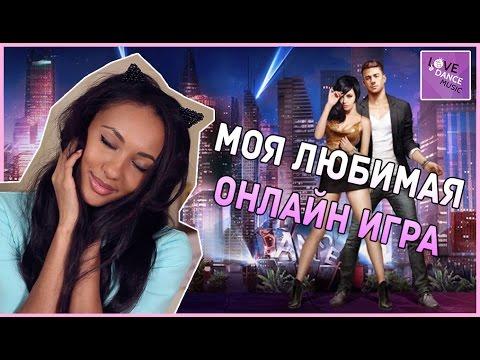 Мари Сенн ★ Любимая онлайн игра ♡ XD: LOVE DANCE MUSIC