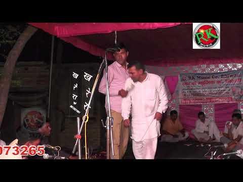 सुमीत सातरोड हिट रागनी/पत्थर वाली रागनी कंपटीशन/RK Music Company/9315624265