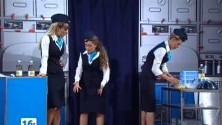 Comedy Woman - Стюардессы