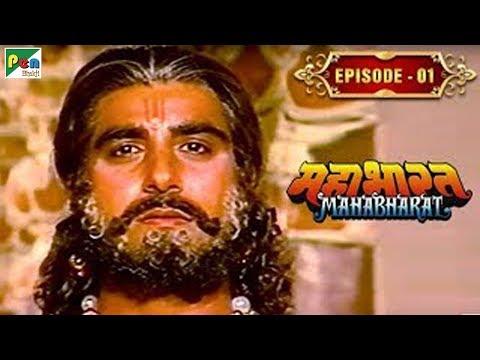 भरत राजा की कहानी, शांतनु-गंगा विवाह |MahabharatStories | B. R. Chopra | EP - 01