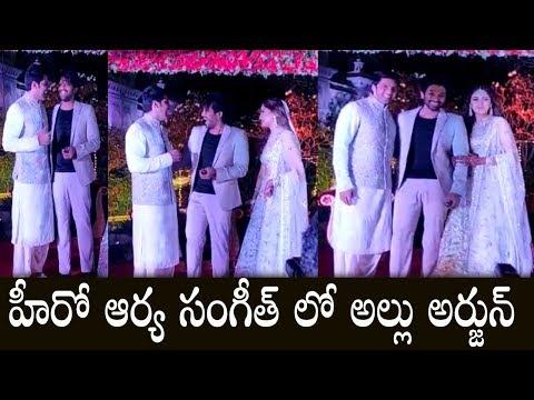 Friday Poster | Allu Arjun Attends Tamil Hero Arya Marriage | Arya Marriage