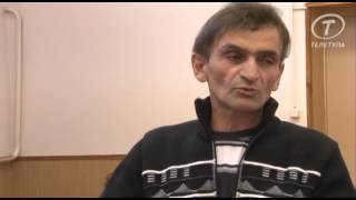 Гегам Саркисян на суде