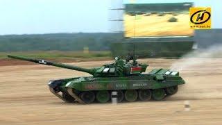 Белорусские танкисты – лучшие в своём заезде в «Танковом биатлоне»